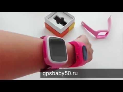 Обзор часов Smart Baby Watch Q60s в Томске