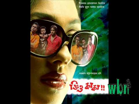 Washington Bangla Radio | Tollywood Kolkata Bengali Movie JIYO KAKA Director PARAMBRATA CHATTERJI