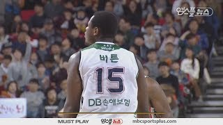 【HIGHLIGHTS】 Deonte Burton | Elephants vs Promy | 20171119 | 2017-18 KBL