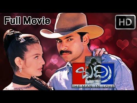 Badri Full Length Telugu Movie video