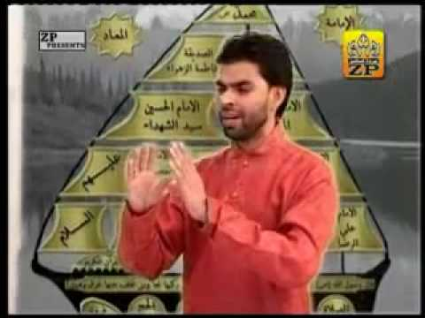 New Shadman Raza Manqabat 2008 (allah Aik Hai ) video
