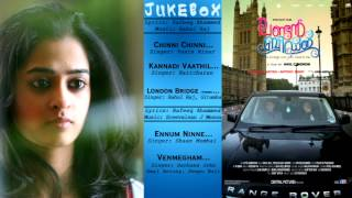 Salalah Mobiles - London Bridge All Songs | Audio Jukebox
