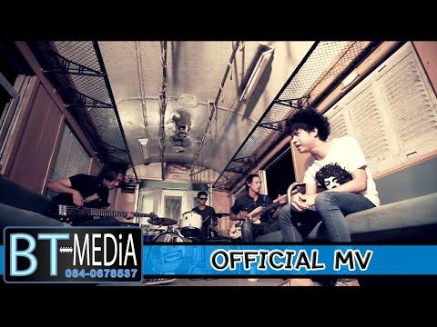 ถุงยาง — วง L. ก. ฮ [Official MV]