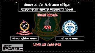 Nepal Police Club VS Ruslan Three Star Club  || Final  Match  || Action Sports