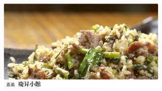 嘉義美食餐廳 慶昇小館炒飯