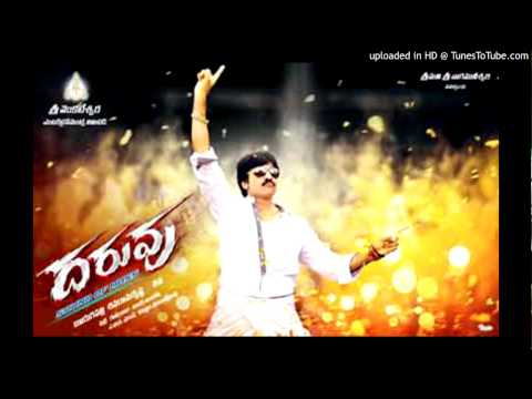 Daruvu Usumalaresay Promo Song video