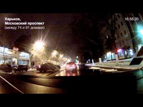 ДТП Харьков. Шкоду занесло на рельсах