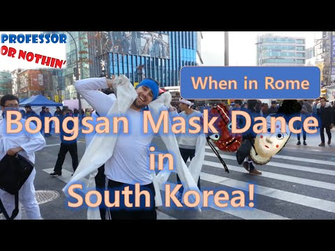 Here I am performing traditional Korean Bongsan mask dance at a huge festival in downtown Seoul, effectively crossing one more thing off my bucket list whils...