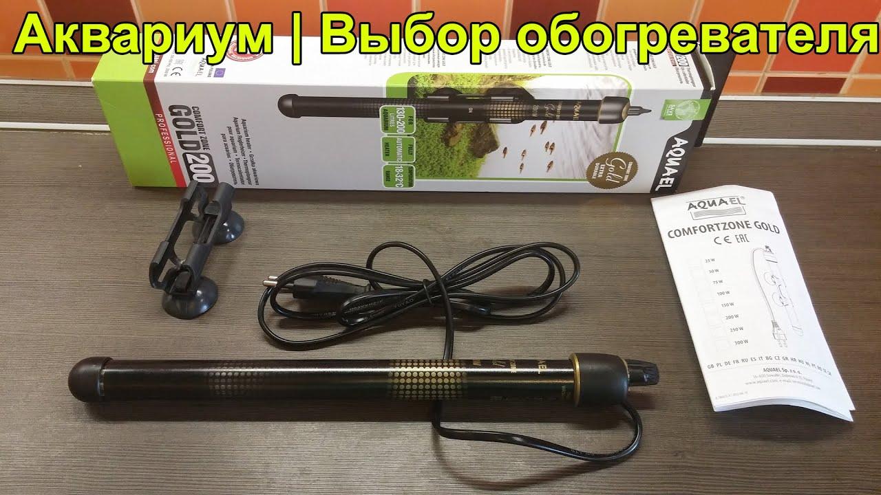 Обогреватель AQUAEL Easy Heater EH-75 пластик небьющ с терморегулят для аквар. 35-75л 75W 20см купить в Омске, сравнить цены, ви
