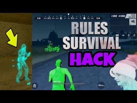 Rules of Survival Download Game