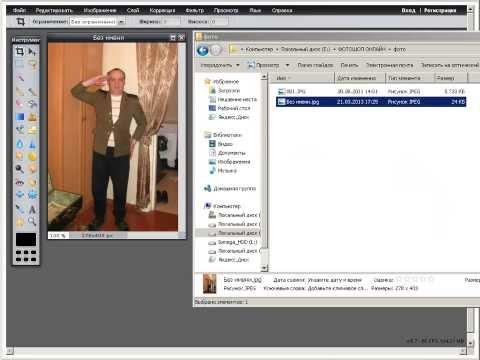 Фотошоп онлайн, работа с документами