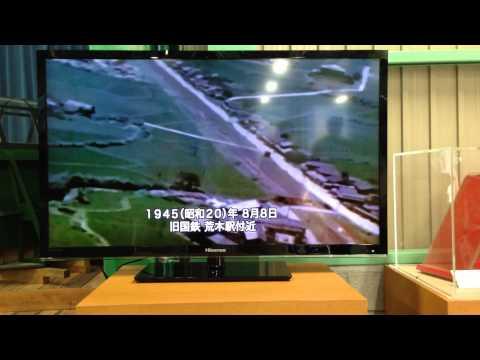 湯の花トンネル列車銃撃事件 :: VideoLike