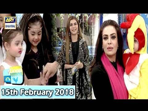 Good Morning Pakistan - Guest: Fiza Ali & Sadia Imam - 15th February 2018 - ARY Digital Show thumbnail