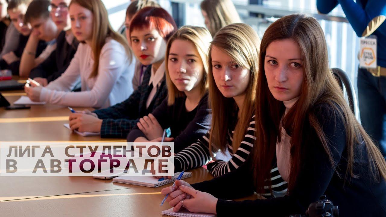 Студенты дома смотреть 3 фотография