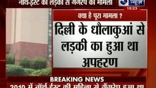 2010 Dhaula Kuan gang rape case: Judgment today