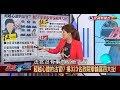 【政經看民視】323佔政院辯論庭好扯! 謝昇佑:見證台灣司法下限!