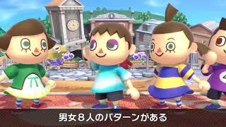 E3 2018: Super Smash Bros. Ultimate - Japanese E3 2018 Special