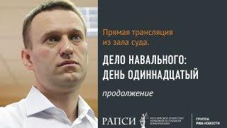 Подписал ли порошенко закон о пенсионном возрасте