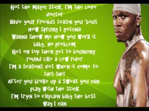 50 Cent - Candy Shop Lyrics