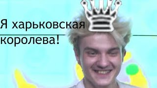 ALOHADANCE ( Харьковская королева ) играет в Dota Auto Chess на losestreak страте