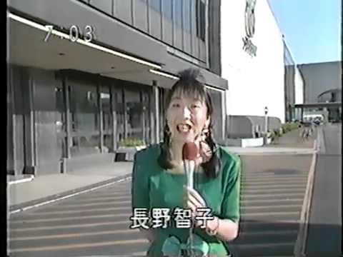 長野智子YouTube動画>7本 ->画像>549枚
