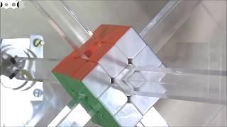 CubeStormer- Robot Solves Rubik's Cube in a Tick.