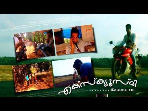 Excuse Me Malayalam Short Film video