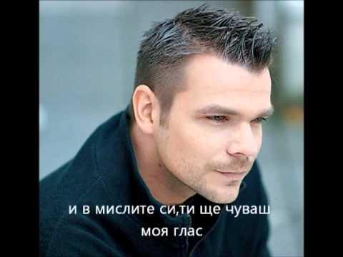 Костас Карафотис - Търся те