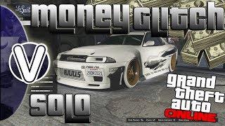 GTA 5 Online | *SUPER EASY* SOLO MONEY GLITCH 1.43 *NO CUSTOM PLATE* (GTA 5 Online Glitches)