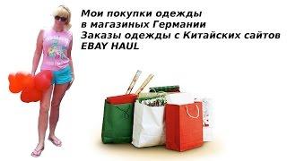 Asos - одежда asos - женская одежда - женские