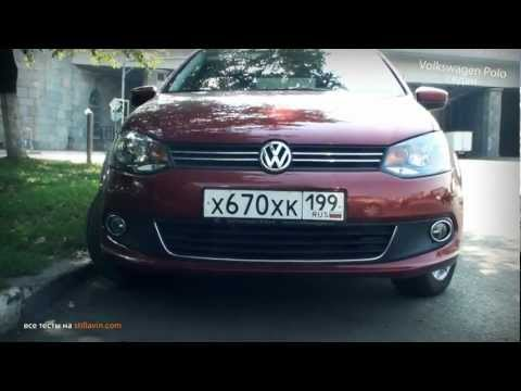 Тест-драйв Volkswagen Polo седан