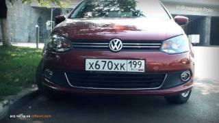Большой тест-драйв (видеоверсия):  Volkswagen Polo седан