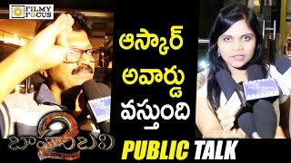 Prabhas and Baahubali Fans Expecting Oscar Award to Baahubali Movie || Rana, SS Rajamouli, Anushka