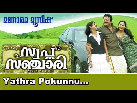 Yathra Pokunnu | Swapna Sanchari video