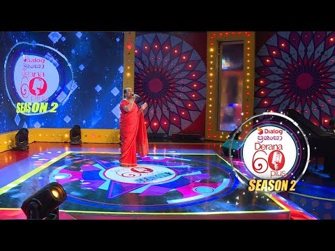 Dialog Prashansa Derana 60 Plus | 02nd February 2019