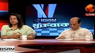 Muktobak 25 May 2018,, Channel 24 Bangla Talk Show