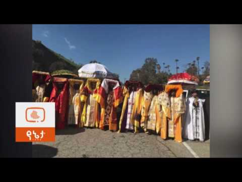 Ethiopian baptism celebration in the United States