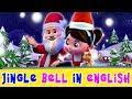 звенеть колокола рождественские колядки С Рождеством Xmas For Kids Jingle Bells In English mp3