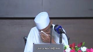 بكاء الشيخ الحويني عند ذكره محنة الإمام أحمد بن حنبل