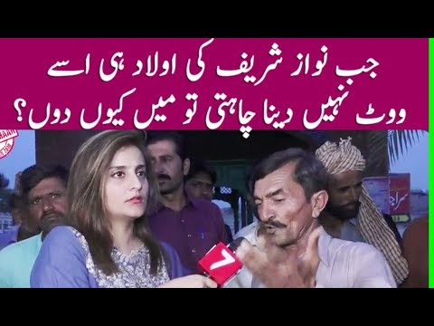 Interview of Ex PMLN Supporter From NA 158 Multan