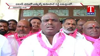 Opposition Leaders Joins TRS Party in Presence of MLA Mahipal Reddy  live Telugu