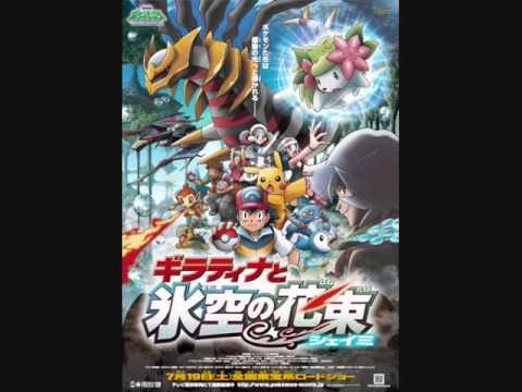 Crystal Kay - ONE (Pokemon Movie 11 Theme)