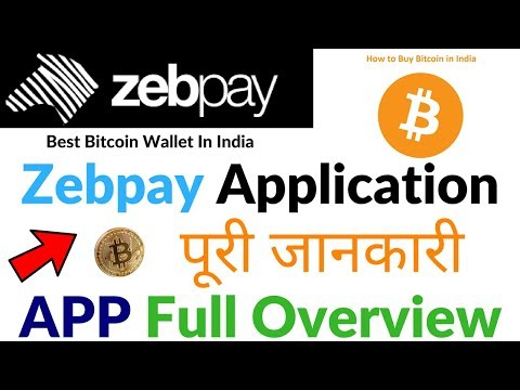 Zebpay Bitcoin Application Best Bitcoin Wallet In India Full Overview Video In Hindi/Urdu