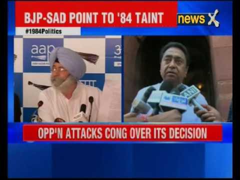 Congress picks Kamal Nath as Punjab incharge  in 1984 politics riots'