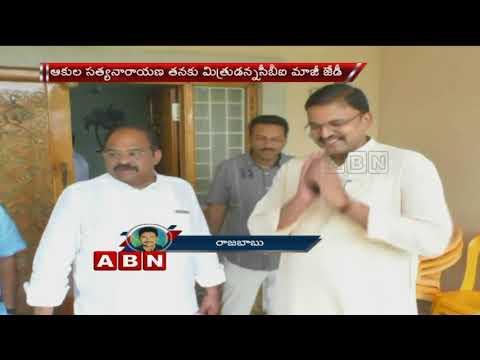 CBI Ex JD Lakshmi Narayana meets BJP MLA Akula Satyanarayana