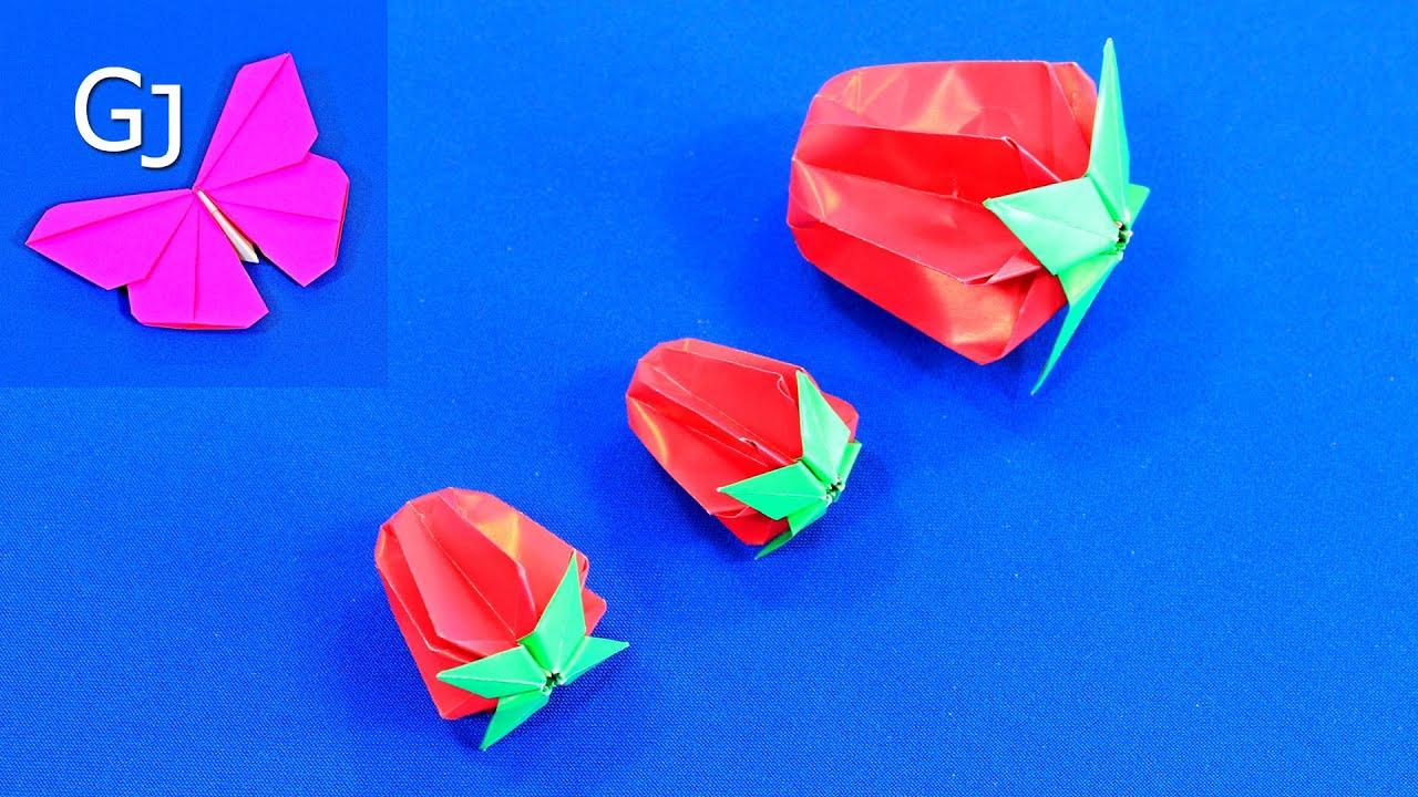 Поделка из бумаги ягодка 34