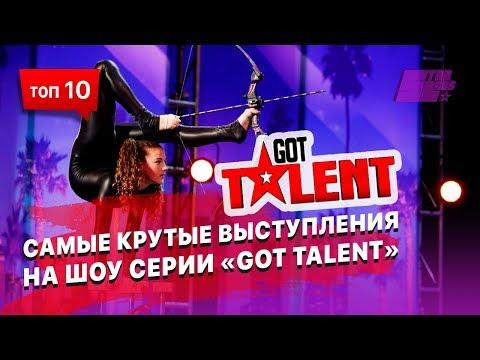 Самые крутые выступления на шоу серии «Got Talent». 100% не останетесь равнодушным. Star Labs