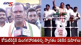 Komatireddy Venkat Reddy Extensive Congress Campaign Over Nehru Jayanti 2018 | Nalgonda