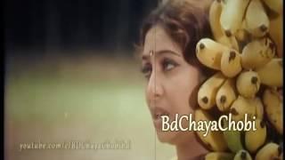 Amar shopno Tumi (2005) Bangla Movie Shakib Khan