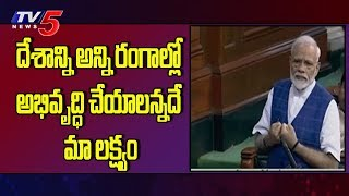 PM Modi Speech in Lok Sabha | Parliament Session